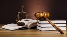 محامي و مستشار قانوني لجميع القضايا