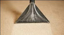 تنظيف جميع أنواع المفروشات والمجالس والمساكن ومكافحة الحشرات