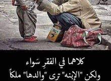 حيانيه حي الشرطه