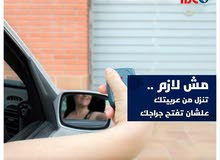 مش لازم تنزل من عربيتك عشان تفتح باب جراجك