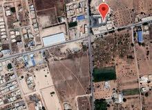 أرض للبيع بشيك مصدق 250 متر تقع في خلة الفرجان
