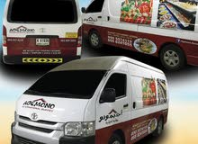 Vehicle Wrapping for any models of Car/Truck