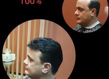 تركيب شعر طبيعي 100 % للرجال والسيدات