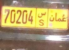 رقم للبيع ( 70204/س )