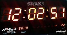 New Wall Clocks available for sale in Amman