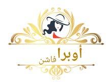 تصميم شعار للشركات والمتاجر