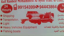 خدمه نقل وشحن المركبات والمعدات