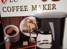 للبيع صناعه القهوة