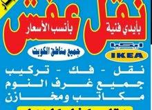 نقل اثاث الابتكار فك نقل تركيب الأثاث بجميع مناطق الكويت فك نقل تركيب