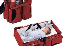 شنطه وسرير 2*1 ممتااازه ومريحه لك ولطفلك تمكني من حمل مولودك ومستلزماته