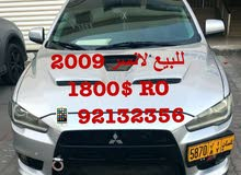 Mitsubishi Lancer 2009 For Sale