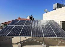 الواح شمسيه ..توفير كهرباء