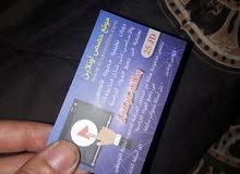 بطاقة حصص اونلاين كوكتيل