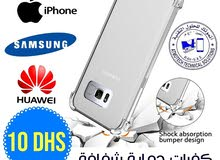 كفرات حماية شفافة Clear mobile case
