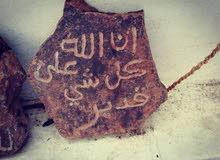 آيات قرآنية مكتوبه على صخور
