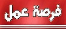 مطلوووووووووب فورا  حلاق مصرى الجنسيه