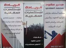 1 sqm  apartment for sale in Tripoli