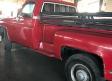 GMC Suburban 1981 For Sale