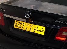 لوحة مركبة للبيع رقم عمان