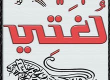 معلم تأسيس ومتابعة - قدرات وتحصيلي - مناهج سعودية ومصرية (عربي - دولي) American + I.G.C.S.E