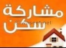 مطلوب سيده للمشاركه غرفه مستقله داخل شقه بالسالميه