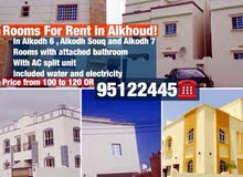 various rooms for rent in Alkhoud inculded all services
