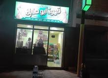 محل قهوة في رجم الشامي المدينة الصناعية سحاب للضمان