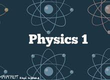 تدريس خصوصي فيزياء 1 ... Physics1