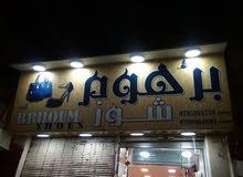 عمان  0796500193