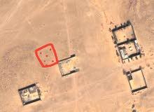 شيك او كاش قطعة ارض 500م ع شارعين كهرباء +ماء حجاره بلقرب من شيل اولاد بوسف