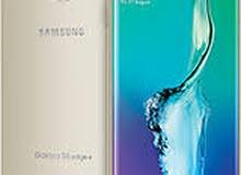 مطلوب جوال S6 ادج مستخدم نضيف بسعر قليل محتاج
