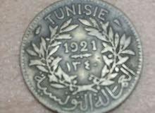 عملة العمالة التونسية