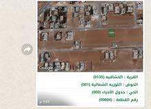 أرض للبيع في خشافية الدبايبه /داخل منطقة التنظيم لأمانة عمان -منطقة أحد