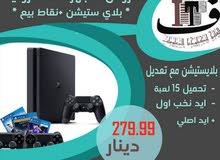 بلاي ستيشن 4 Playstation + هدية مجانية وخدمة توصيل مجاناً