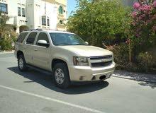 Chevrolet Tahoe LT 2013 (Gold)