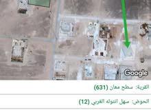 قطعة ارض للبيع سطح معان قرب مسجد سعد بن معاذ