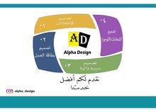 تصميم اعلانات ، بزنس كارد،والسيره الذاتيه المهنيه