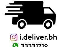 i.Deliver.Bh
