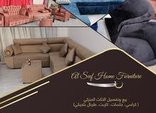 Al Seef Home Furniture