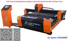 CNC Plasma machine for Steel cutting مكينة بلازما قص الحديد