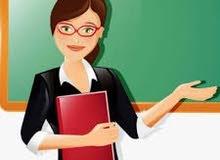مطلوب مدرسة منزلية لطفلين 8-4 سنوات