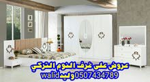 غرفةcxc0507434789وليدwalid