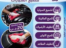 مصممة جرافك - عربي و انجليزي
