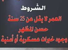 مطلوب للعمل مشرف موقع سعودي