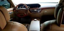 .  S500 .. Kit AMG Mercedes