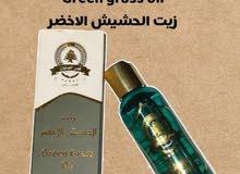قصرالصابون لبناني