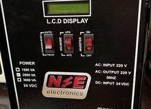 APS Digital Inventer for Sale