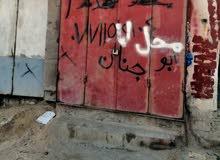 السلام عليكم محل للبيع بسوق التاميم بصره السوق مقابيل حي الاصدقاء خلف سوق التامي