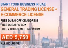 E commerce license for sale for further details call us at#0559952472