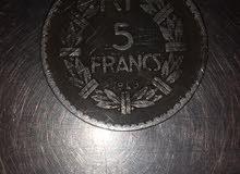 عملة نقدية فرنسية قديمة